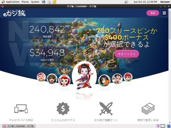 Casitabi Online Casino Spiele
