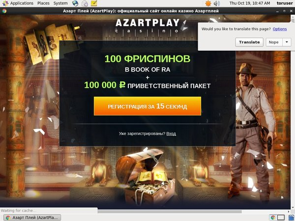 Azartvipclub Vip Account